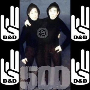 Dawn & Drew 500